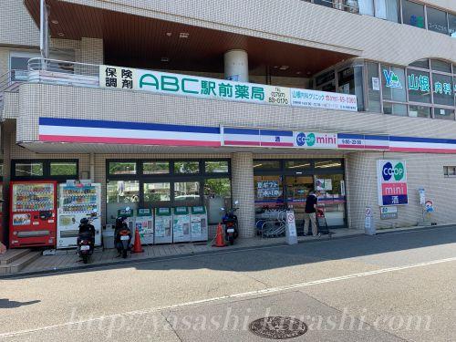 武田尾廃線跡,ハイキング