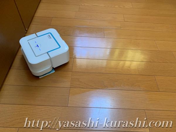 ルンバ,ブラーバジェット,アイロボット,ロボット掃除機,ロボット拭き掃除機
