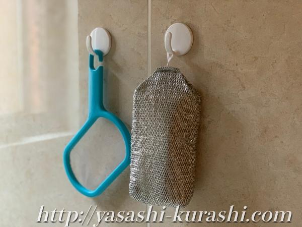 ニトリ,浴室マグネット