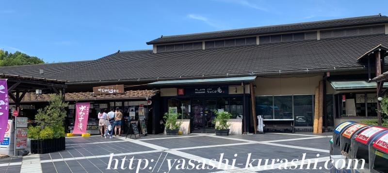 岸和田サービスエリア,みかんパン