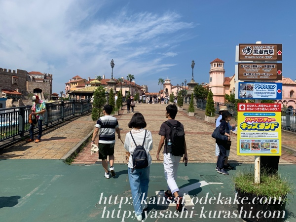 和歌山マリーナシティ,ポルトヨーロッパ,黒潮市場,とれとれ市場,白浜ホープヒルズ,ペット可,貸別荘