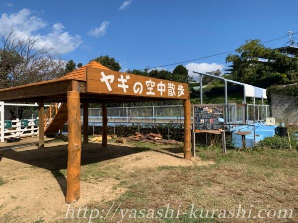 野島スコーラ,野島小学校跡,淡路島のじまスコーラ,