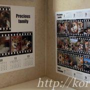 しろいぬ屋,お風呂カレンダー,オリジナルお風呂カレンダー