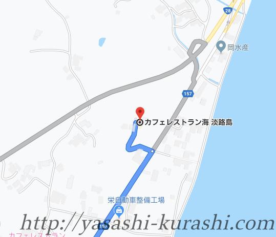 淡路島,犬連れ,ワンコOK,ログハウス,カフェレストラン海,umi