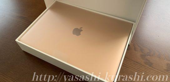 MacBookAir,マックブック