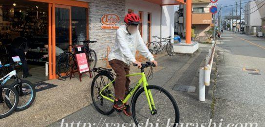 一条アルチメイト,淡路島一周,サイクリング,あわいち,