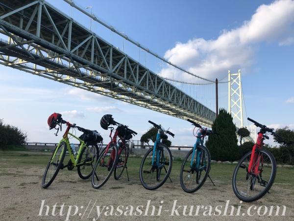 淡路島一周,あわいち,あわいちサイクリング,自転車,淡路島サイクリング,淡路島公園、ニジゲンノモリ