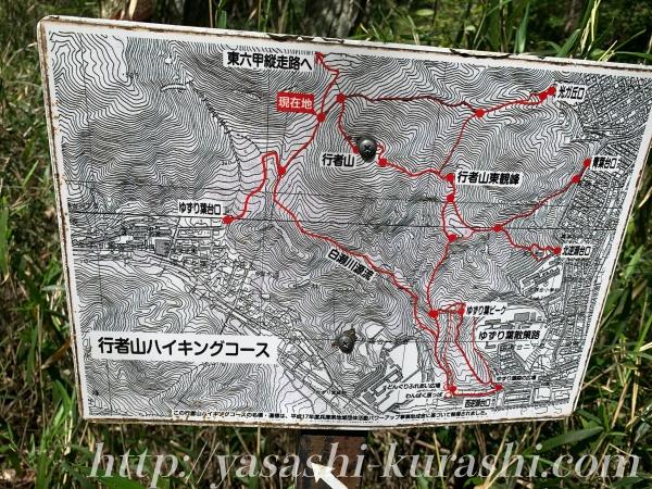 ハイキング,塩尾寺,えんぺいじ,行者山,六甲縦走