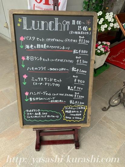 花カフェ,花カフェFLOWA,犬連れ,わんこ可,わんこOK,ペット可,宝塚
