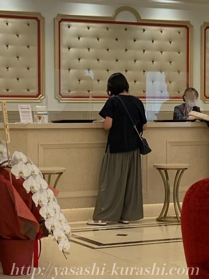 宝塚ホテル,リニューアルオープン,移転