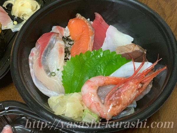 テイクアウト,丼,海鮮丼,宝塚,宝塚南口,魚どん然