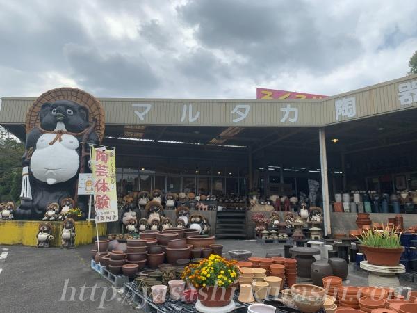 セラミックアートマーケット,陶芸の森,信楽,信楽焼,信楽たぬき,マルタカ陶器