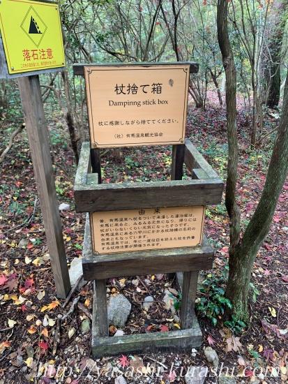 六甲最高峰,六甲山山頂,有馬温泉,ハイキング