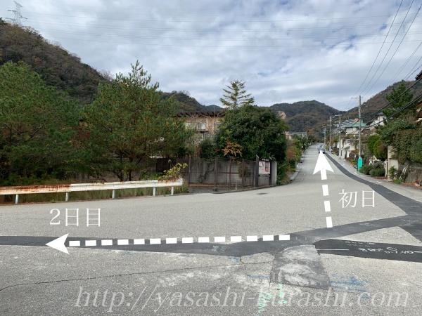 宝塚,山登り,大谷乗越,ゆずりは山系,岩倉山,宝塚最高峰,六甲縦走路