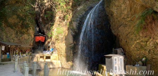 宝塚ロックガーデン,最明寺滝,中山連山, 中山最高峰