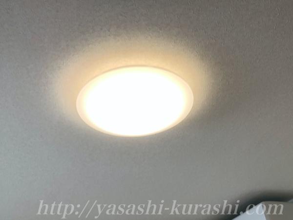ふるさと納税,シーリングライト,アイリスオーヤマ,宮城県,角田市