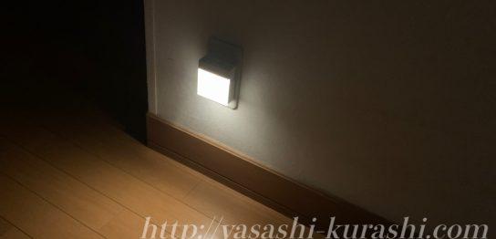 防災グッズ,ナイトライト,保安灯,携帯ライト,非常用ライト,LEDナイトライト