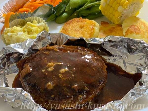 丸優,お肉のジャンボ市,国産,激安,三田,お肉の卸